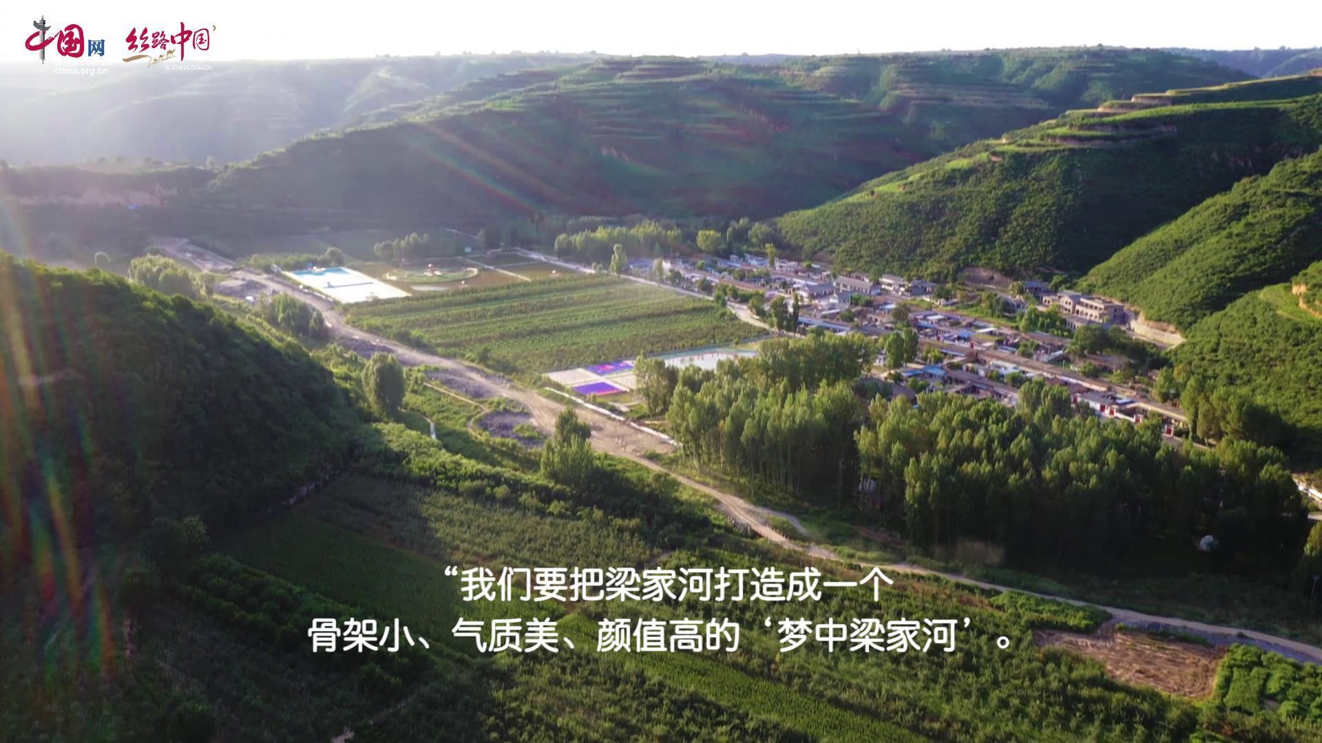 【视频】黄龙梁家河:骨架小气质美颜值高的秀美山村