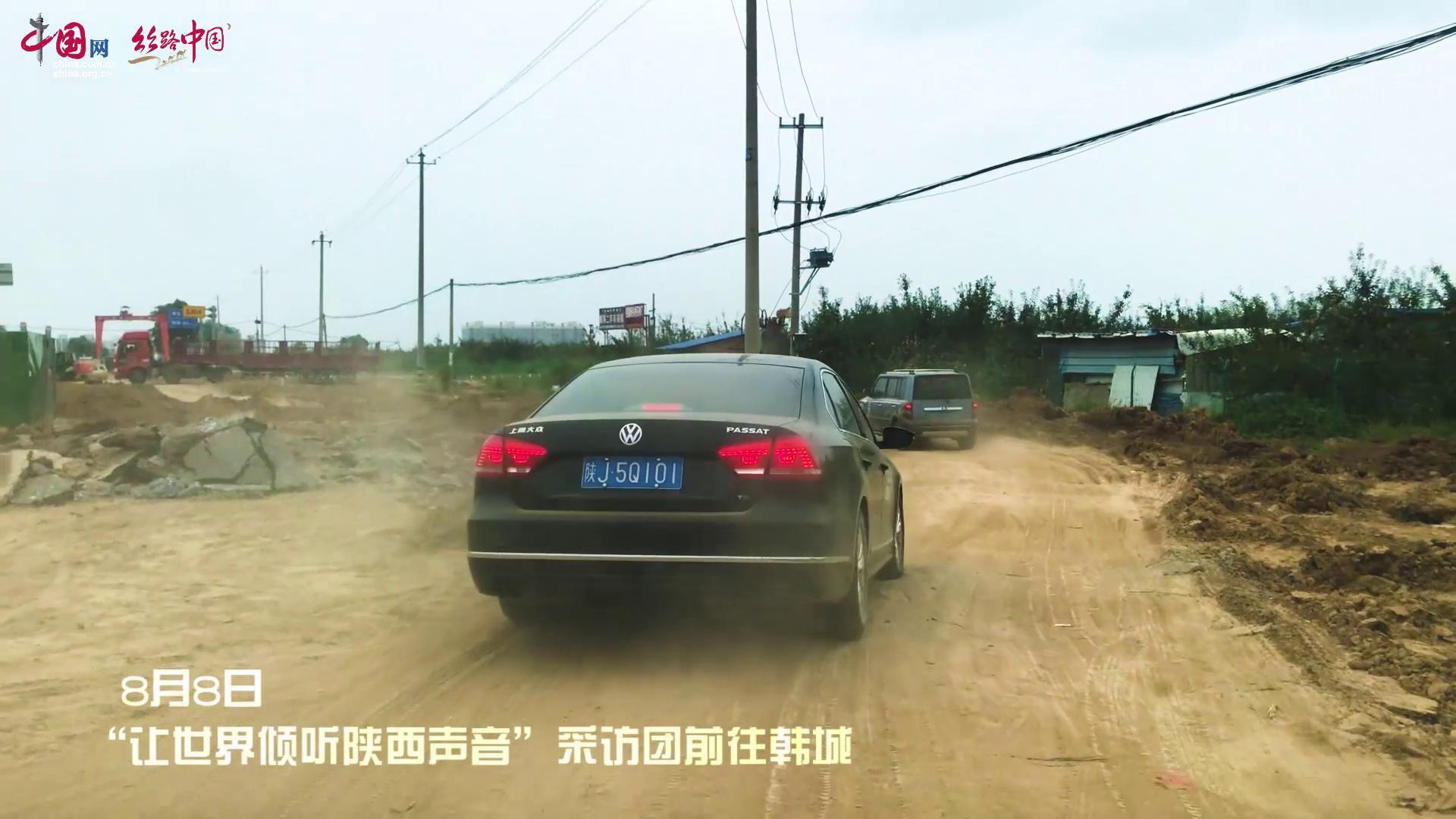 【视频】陕西韩城:花椒香 乡村美 农民富