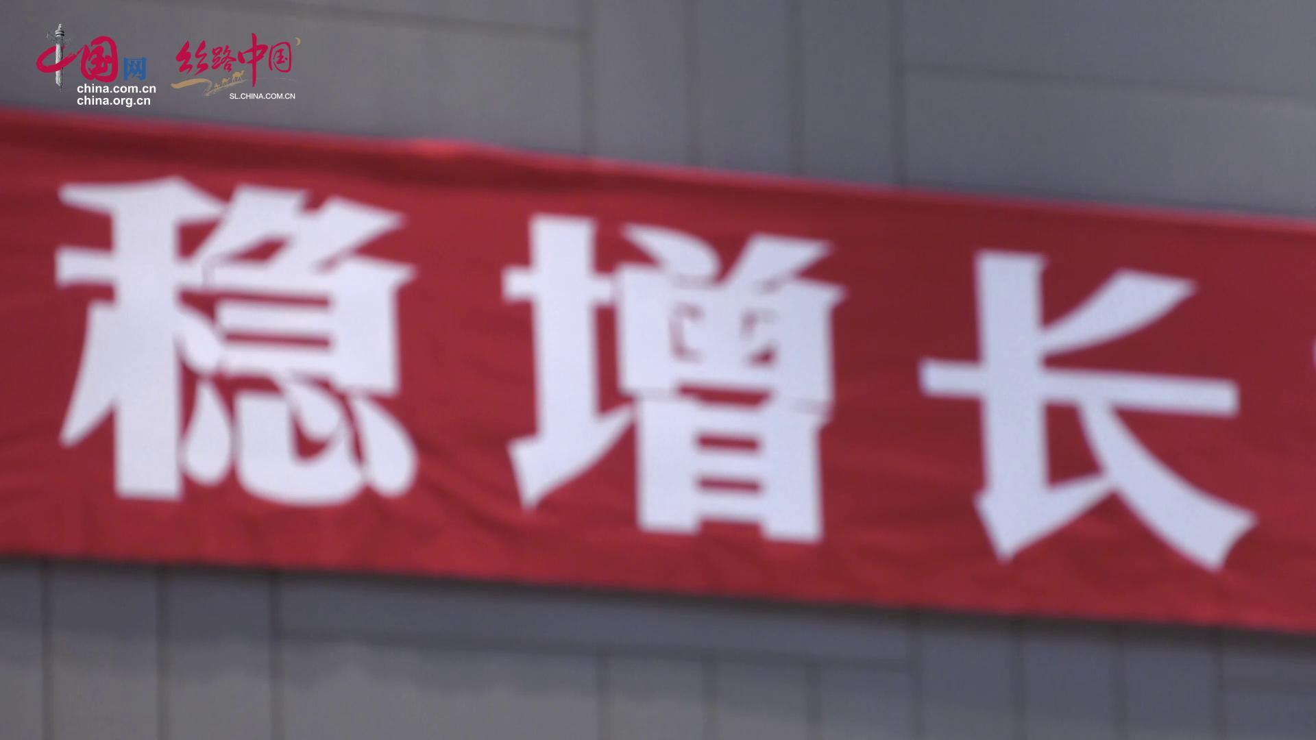 【视频】陕投集团:提质增效 改革创新 为陕西国资系统稳増长做出更大贡献