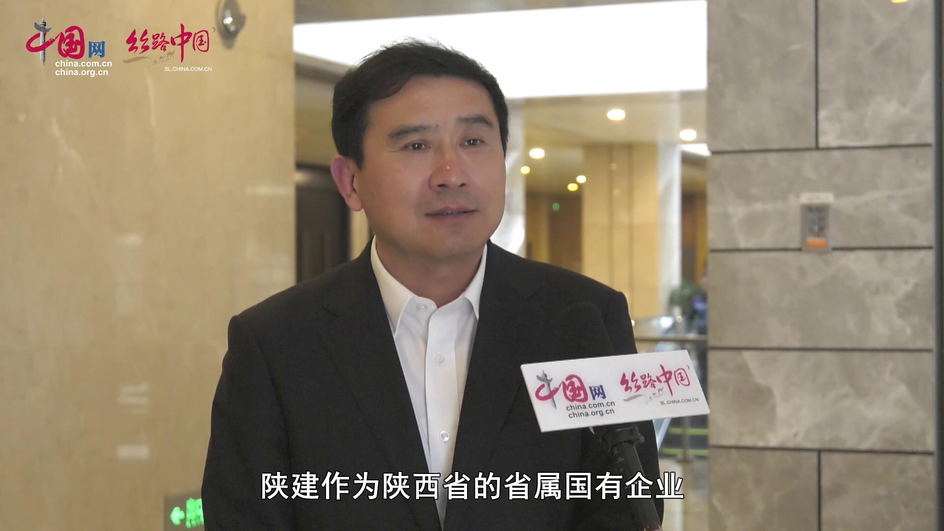 【视频】陕建集团:努力实现挺进世界500强和整体上市目标
