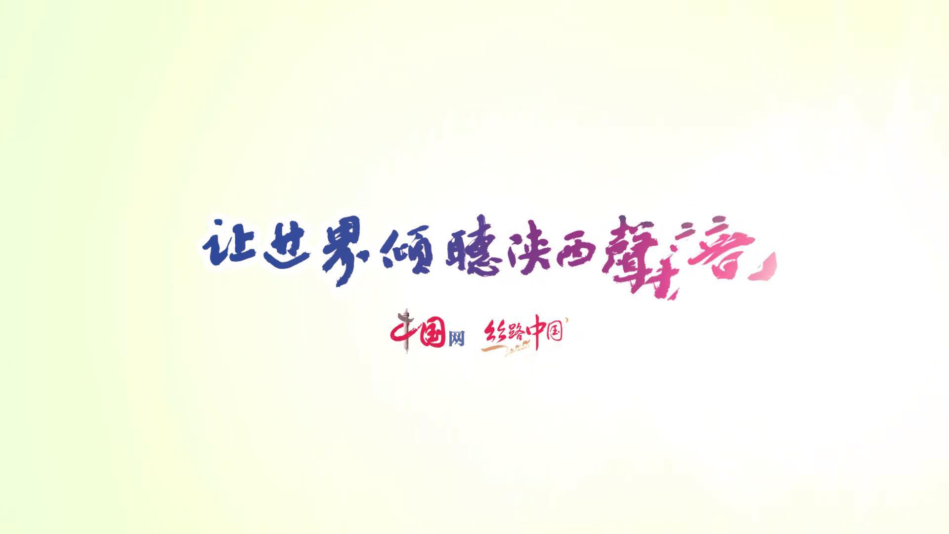 【视频】米脂寺沟村:农民变股东 村集体产业带动脱贫致富