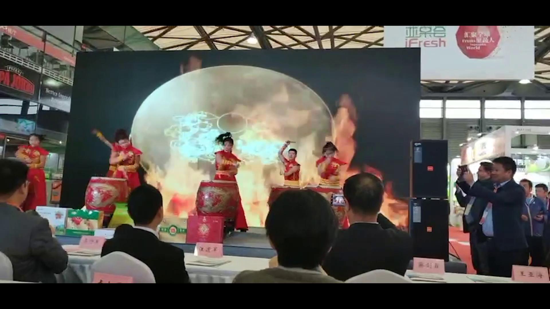 亞果會——鳳翔蘋果專場推介