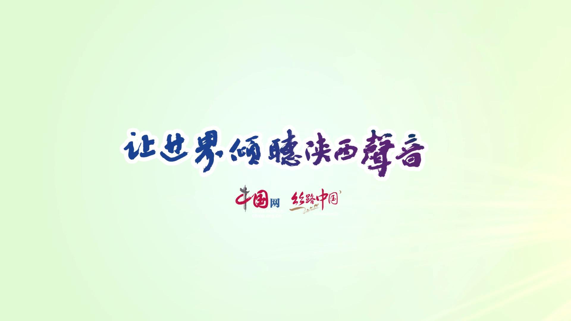 """泾河新城:创建""""美丽庭院"""" 激发乡村活力"""