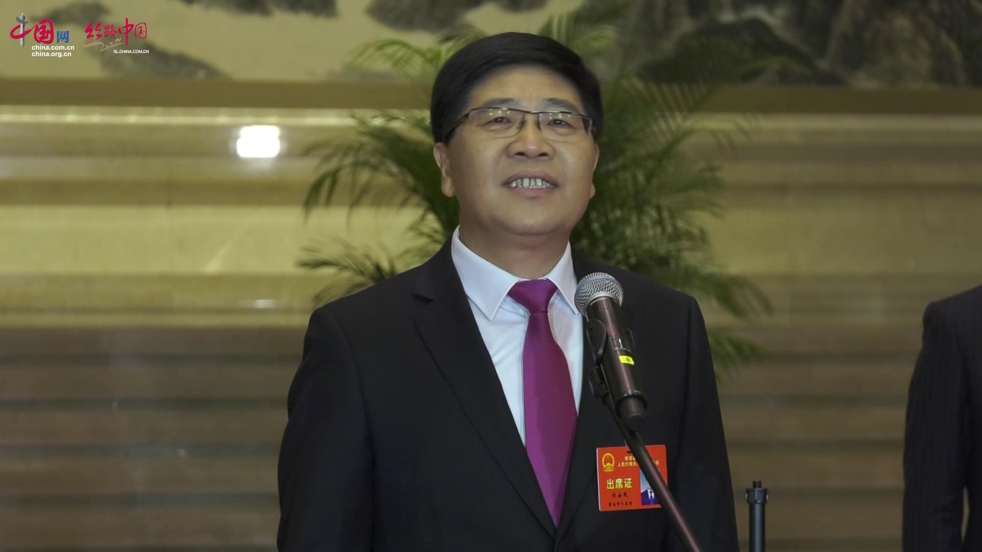 【视频】刘安民:国企高质量发展,更要践行社会责任