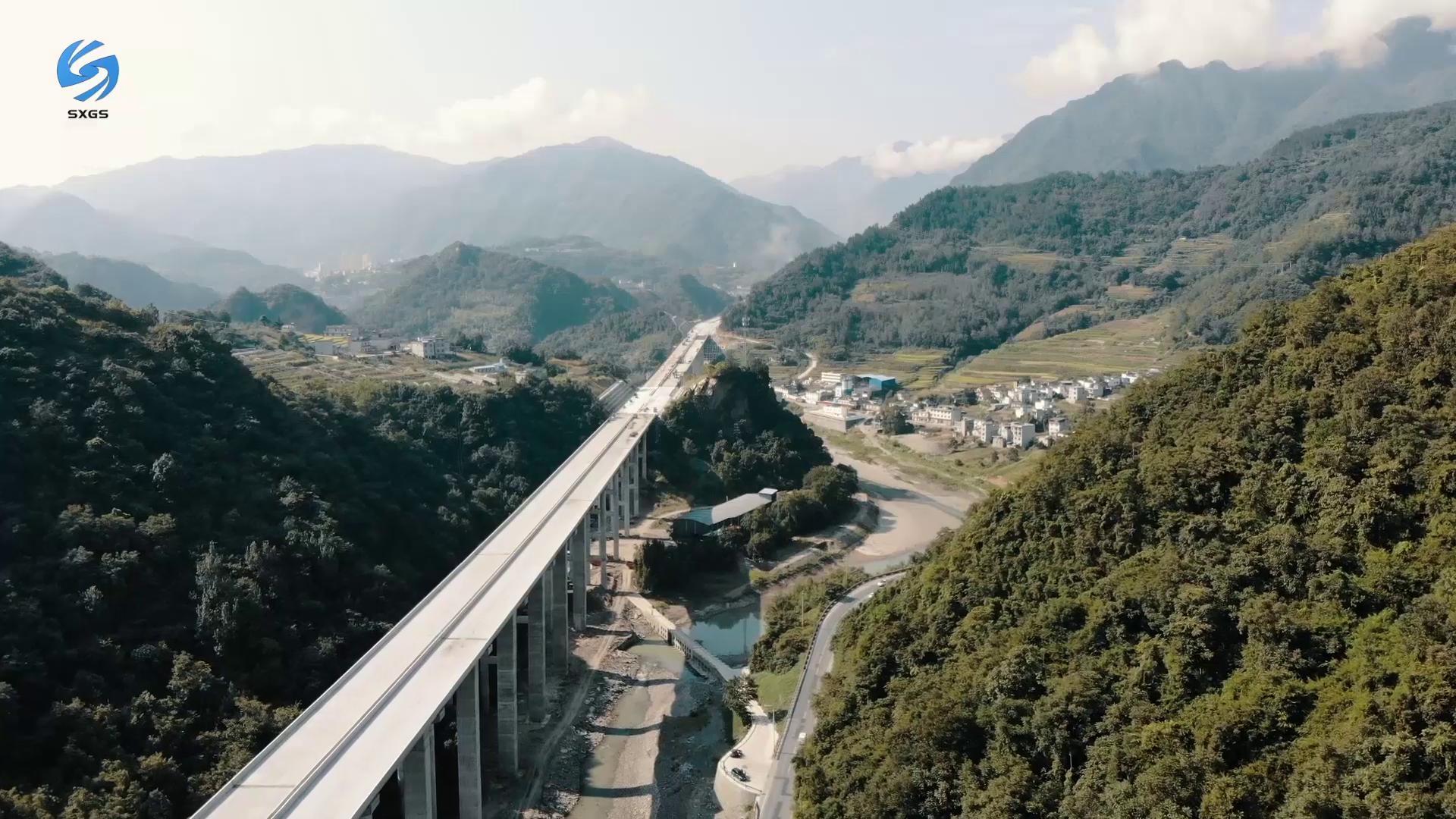 陜西高速集團:暖山