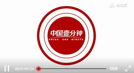 大荔縣委宣傳部:劉莉書記冬棗推介