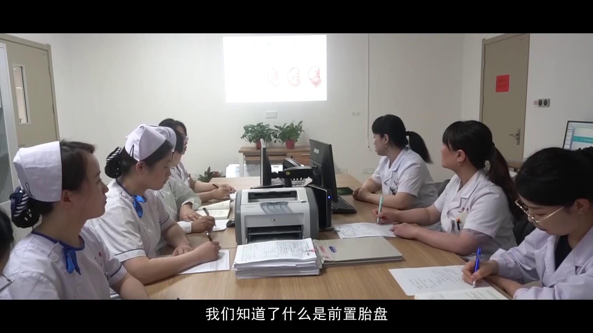 陜西中醫藥大學第二附屬醫院:子宮保衛戰