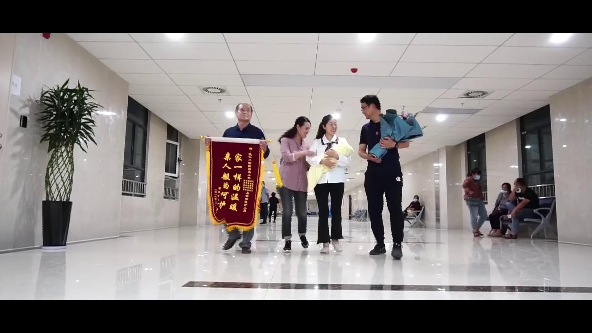 陕西中医药大学第二附属医院:重生