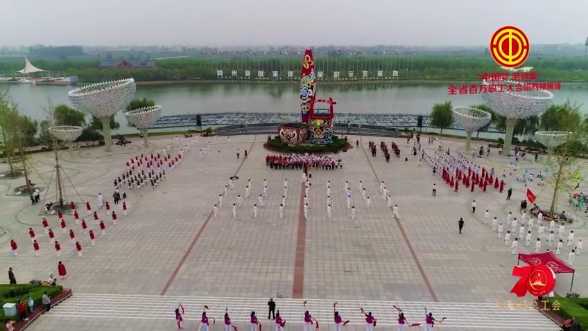大荔縣委宣傳部:千人合唱《我和我的祖國》