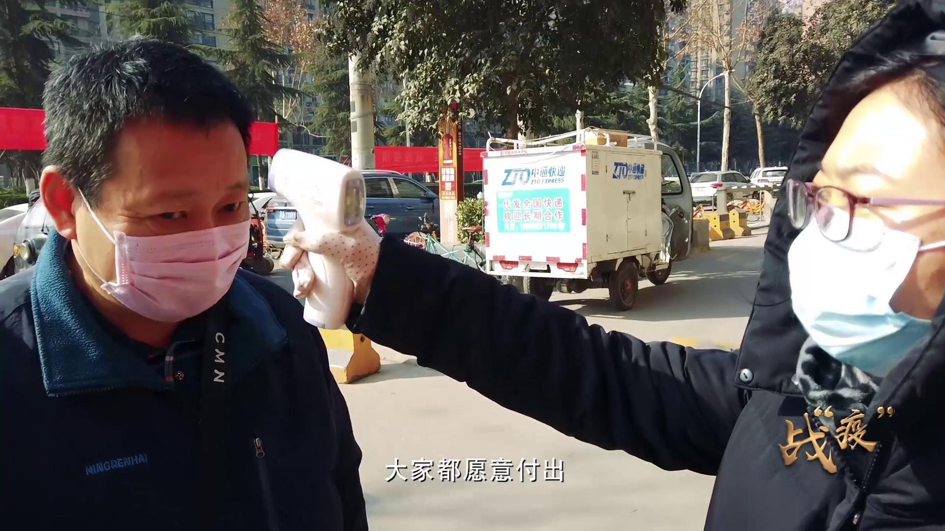 """莲湖区文化和旅游体育局:战""""疫"""",平凡中的坚守"""