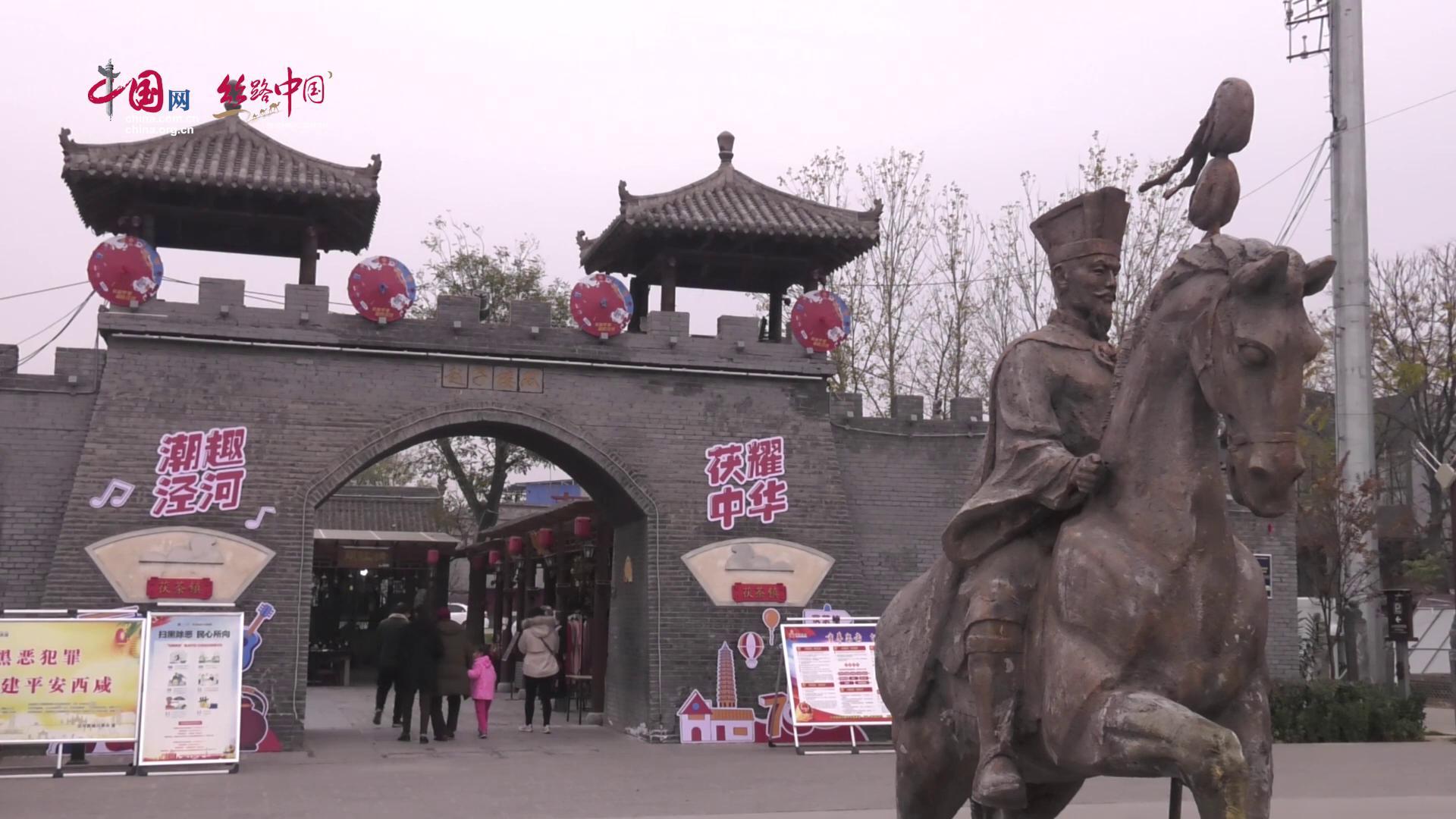 """【视频】茶旅融合 打造乡村振兴的""""泾河样板"""