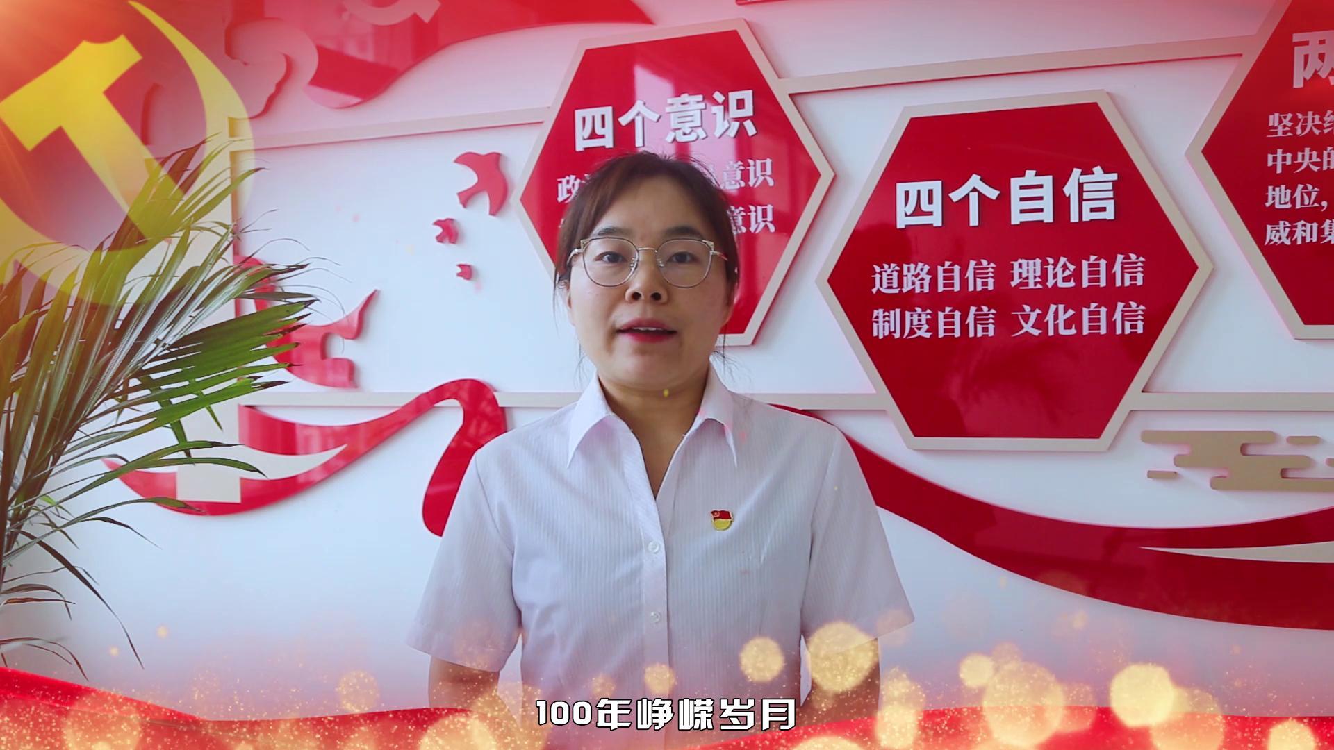 陕煤建设机电安装公司:《听,他们对党的表白》