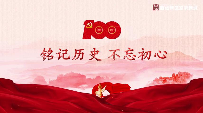 【视频】老兵红色故事 | 空港新城老兵刘兴孝:铮铮铁骨铸忠魂 不逐外敌誓不休