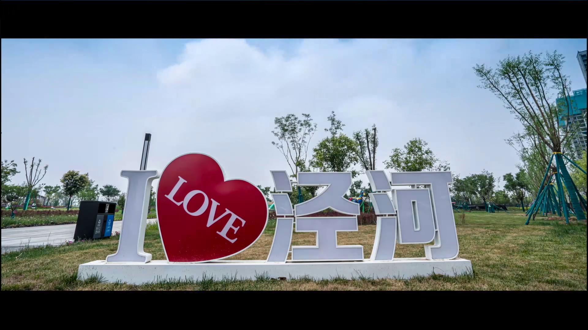 《唱支山歌给党听》泾河版MV